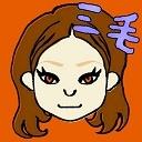  ω・`)< 3keみっけ