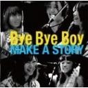 人気の「instrumental」動画 1,439本 -ByeByeBoy(バイバイボーイ)