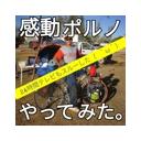 【challenged】広島カープ全力実況@毎日パラリンバイク【痙性対麻痺】