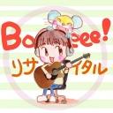 BOEEE!!リサイタル♪