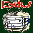 キーワードで動画検索 格闘技 - 日本拳法連盟ニコニコ支部