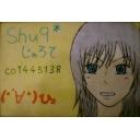 shu9*じゃろて(・´∀・)ひょ