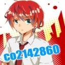 Go Go 575 04 -History Horumon