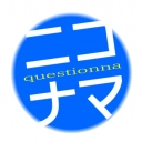 人気の「C++」動画 724本 -ニコ生擬似アンケート製作所