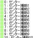 人気の「MMDツール配布あり」動画 263本 -秘密結社多段ボーン