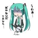 あゆバンジョー・ギタリスト