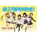 人気の「たまゆら~hitotose~」動画 107本(2) -たまゆらファンの交流場