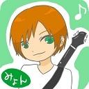 カピバラジオ(・∀・)