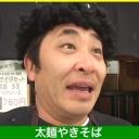 人気の「大正野球娘。」動画 367本 -円卓!加油!!