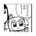 ひげメガネ的カホン放送局