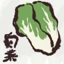 人気の「白菜」動画 396本 -女子力県トップクラスのきゃべつさんがやる生放送