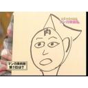 をたのしみ会-0.T.A  no shimikai-