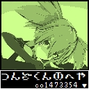 Video search by keyword 如月千早 - 積んど君の部屋
