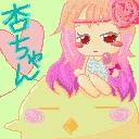 杏のゲームやるコミュ(●' `)bだお