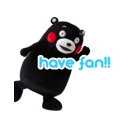 have fan!!