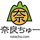ニコ生 奈良ちゅーチャンネル