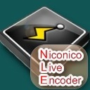Niconico Live Encoder(略称NLE)