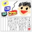 Video search by keyword トラブル - きょうのファミコン