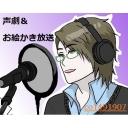 『休止中』~まったりな放送~ 声劇&お絵かき中心!