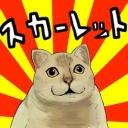 人気の「乖離性ミリオンアーサー」動画 1,235本 -スカーレットのTCG放送