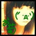 キーワードで動画検索 お菊 - お菊のおっきくなあれ!