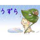 人気の「ウズラ」動画 253本 -ストVで豪鬼を待ち続ける放送