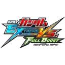 機動戦士ガンダム EXTREME VS. FULL BOOST