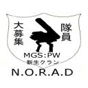 MGS:PW NORADクラン 前線基地