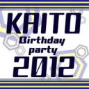 人気の「KAITOお誕生会2012」動画 365本 -「KAITOお誕生会2012」実行委員会