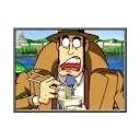 人気の「銭形警部」動画 153本 -ICPOの銭形だ 今日こそはルパン逮捕だあああああああ!!
