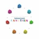 魂音泉Fan★Tasia