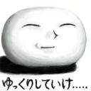 まっしょ(*´∀`*)まっしょ(^0_0^)まーっしょ