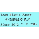 Team mistic arrow