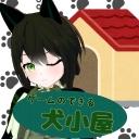 人気の「武装神姫」動画 2,721本 -ゲームのできる犬小屋