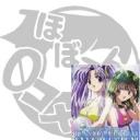 人気の「キャラフレ」動画 34本 -シャオと太助の~支天輪・痛部屋ルーム !! 解封の章!