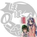 シャオと太助の~支天輪・痛部屋ルーム !! 解封の章!