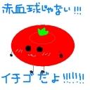 Video search by keyword アーマードコア - いちご≒赤血球