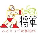 Mie Fight Club