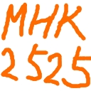 【将棋】 MHK2525杯 【大会】