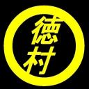 徳村ファンクラブ