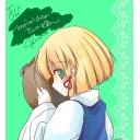 ホリみちゃんが色々やってフルぼっこになっていくコミュ(Rev.2.06)