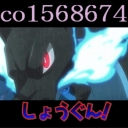 Video search by keyword 遊戯王ADS - 将軍勢ねっとわーく