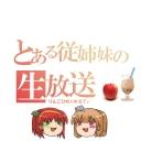 りんごと紅茶の組み合わせはいかが?