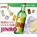 JINRO!!