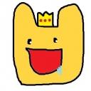 ☞めいちゃん王国☜