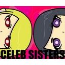 セレブ姉妹の生放送