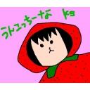 ♥昭和を愛すもの♥