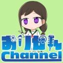 【ABC】アニソンバラエティ放送協会