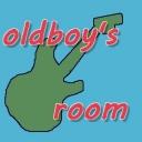 オールドボーイの部屋