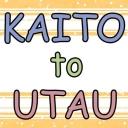 KAITO to UTAU